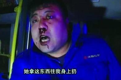 女司机用带血卫生巾甩美女脸玉元次足②乘客图片