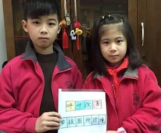 广州小学生写《屎的思维》拓展历史小学网友惊呆题图片