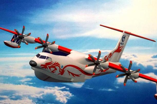"""水陆两栖飞机""""蛟龙""""ag600中段机身运抵珠海"""