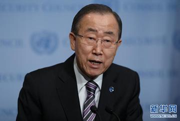 潘基文/联合国秘书长潘基文谴责朝鲜举行核试验