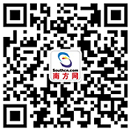 歌手刘柏延新歌《伙伴》 明陞m88最新官网登录歌曲获众多网友盛