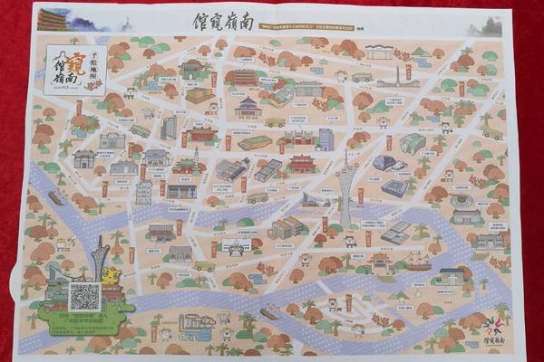 【馆窥岭南】广州文化旅游手绘地图正式发布