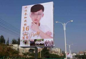 广州军区10军官晋升将官军衔_第A01版:要闻_