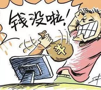 2017微信锋字头像